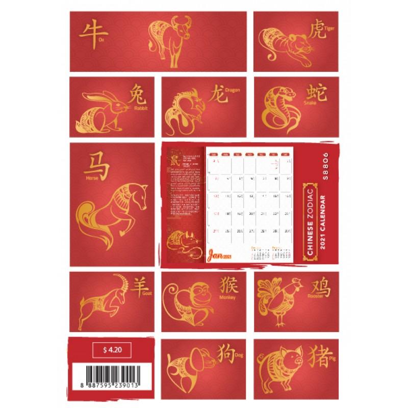 Standard Calendars
