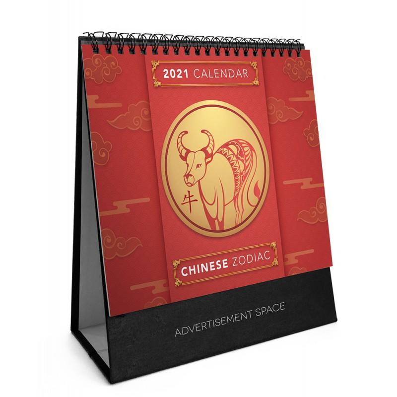 2021 Chinese Zodiac - S8806