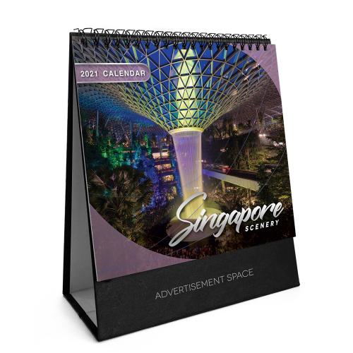 2021 Singapore Scenery - S7805